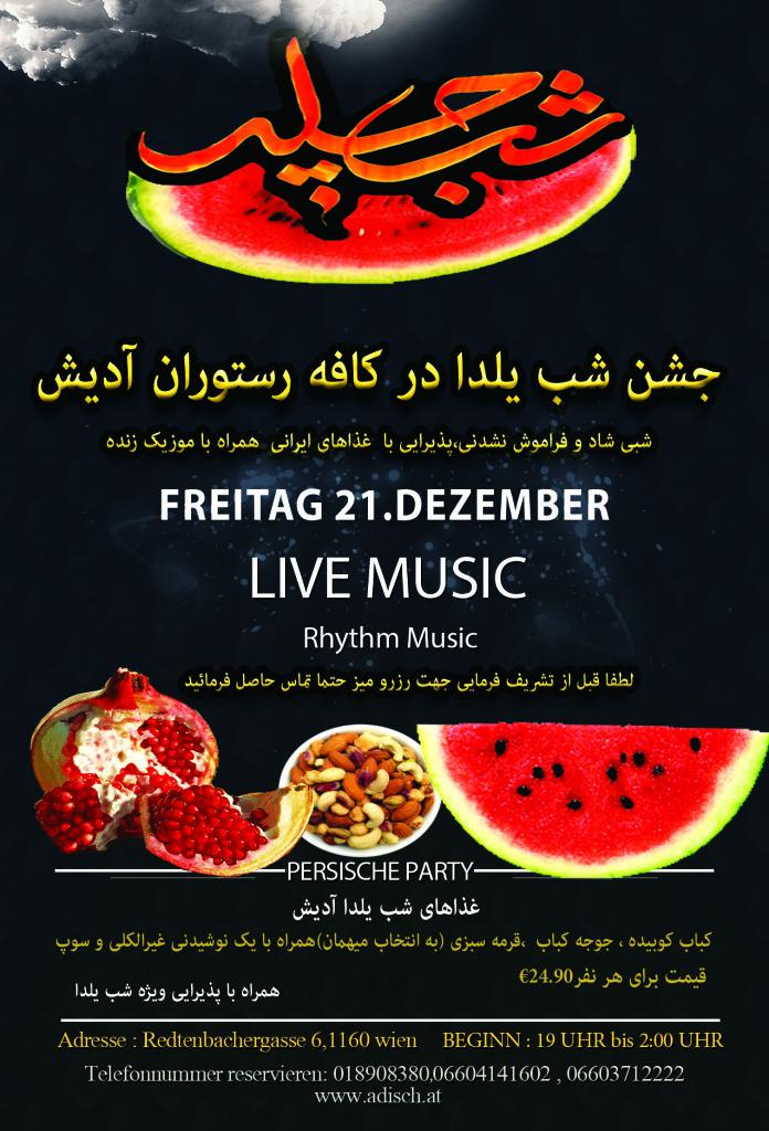 رستوران ایرانی وین شب یلدا وین شب چله جشن شب یلدا جشن شب یلدا اتربش جشن شب یلدا وین