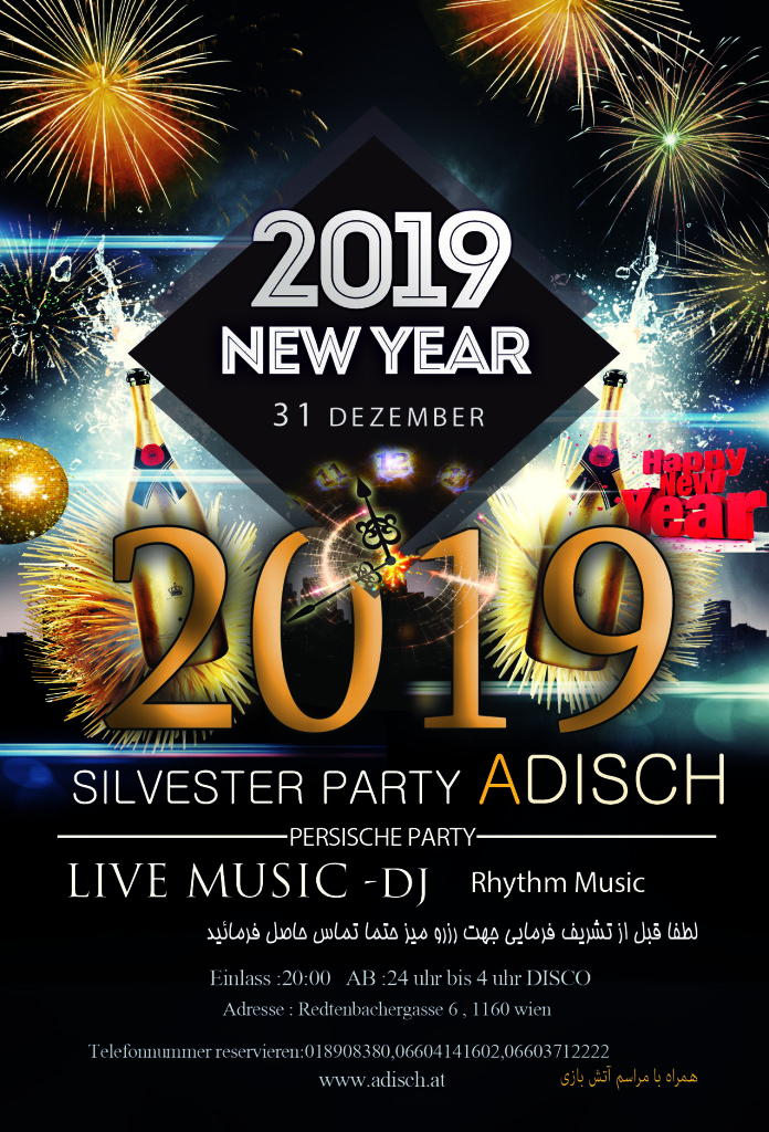 Persian Party 2019 Silvester Party Persian Disco  Live Music Persisches Cafe Restaurant