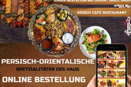 Online Bestellung online order Essen Bestellung Orientalisches Restaurant wien Persische Küche Iranian Restaurant Order Food رستوران ایرانی رستوران  Grill haus grill
