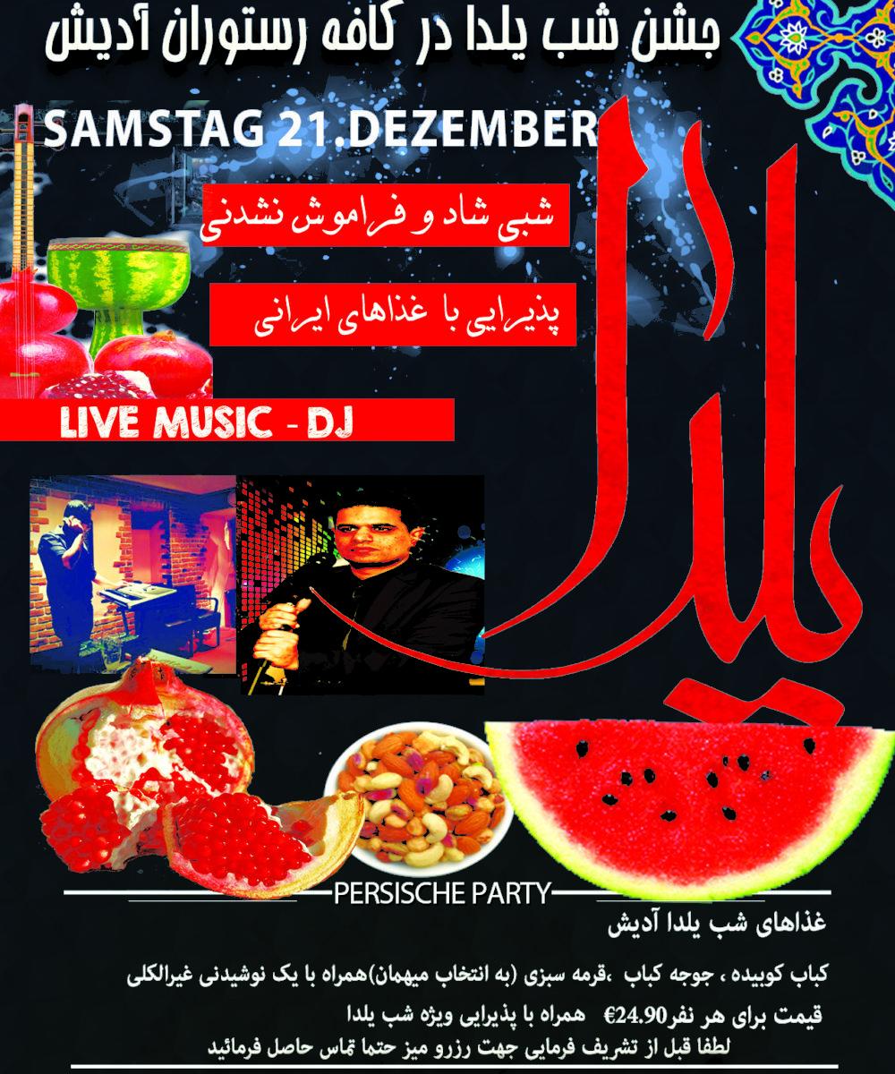Persischer Event yalda night Yalda nacht Persisches Restaurant Persische Live Musik Event wien Persische Musik شب یلدا شب چله Iranian wien Iranian vienna جشن شب یلدا